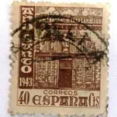 Sellos: SELLOS ESPAÑA 1943. AÑO SANTO COMPOSTELANO. USADO. EDIFIL 968.. Lote 121914547