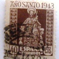 Sellos: SELLOS ESPAÑA 1943. AÑO SANTO COMPOSTELANO. USADO. EDIFIL 962.. Lote 121914735