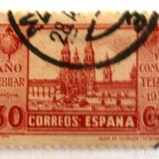 Sellos: SELLOS ESPAÑA 1937. EDIFIL 834. USADO. AÑO JUBILAR COMPOSTELANO.. Lote 121916367