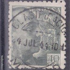 Sellos: CL8-14-FRANCO MATASELLOS CLASIFICACIÓN MADRID . Lote 122045999