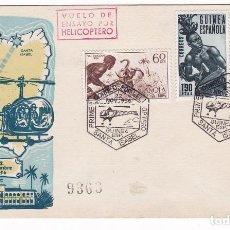 Sellos: F25-16-TARJETA POSTAL VUELO DE ENSAYO POR HELICÓPTERO GUINEA 1956. Lote 122046479