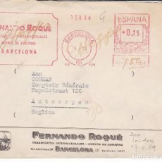 Sellos: F25-17-CARTA FRANQUEO MECÁNICO AGENTE ADUANAS FERNANDO ROQUÉ BARCELONA 1950. Lote 122046515