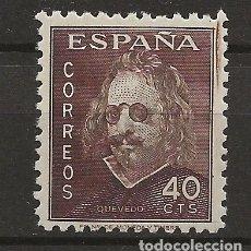 Sellos: R37/ ESPAÑA NUEVOS ** , 1945, EDF. 989, III Cº MUERTE DE QUEVEDO. Lote 122875478