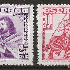 Sellos: R60.G14/ ESPAÑA NUEVOS ** , 1948, EDF. 1033/34, PERSONAJES. Lote 136373802