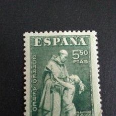 Sellos: EDIFIL 1004. 12 DE OCT. 1946. DIA DEL SELLO. NUEVO.. Lote 124188478