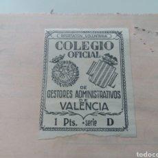 Sellos: VALENCIA. COLEGIO OFICIAL DE GESTORES. VIÑETA 1 PTA.. Lote 124383862