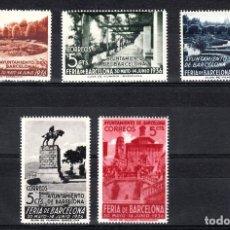 Sellos: AYUNTAMIENTO DE BARCELONA .- FERIA DE BARCELONA 1936 NUMS- 14 A 18 NUEVOS SIN FIJASELLOS. Lote 124548371