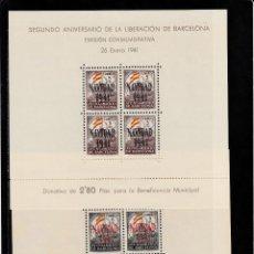 Sellos: AYUNTAMIENTO DE BARCELONA .-SEGUNDO ANIVERSARIO LIBERACION NAVIDAD 1941 HB NUMS. 31-32. Lote 124548935