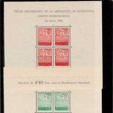 Sellos: AYUNTAMIENTO DE BARCELONA .- TERCER ANIVERSARIO LIBERACIÓN -1942 -HB 38-39 NUEVOS CON SEÑAL FIJASELL. Lote 124562847