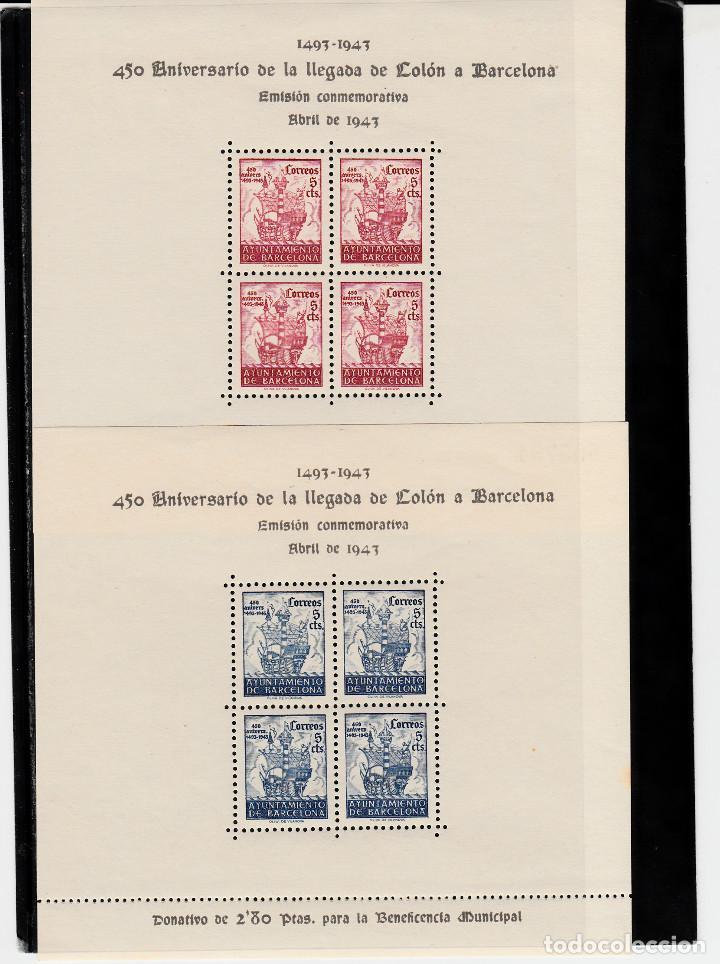 AYUNTAMIENTO DE BARCELONA.- 450 ANIVERSARIO LLEGADA DE COLON -HB 51-52 NUEVOS SIN FIJASELLOS (Sellos - España - Estado Español - De 1.936 a 1.949 - Nuevos)