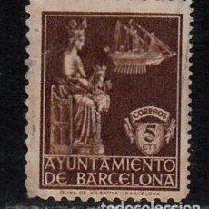 Sellos: AYUNTAMIENTO DE BARCELONA.- NUM 23 DENTADO MIXTO - MUY RARO - NO CONSTA EN EL CATÁLOGO. Lote 124564347