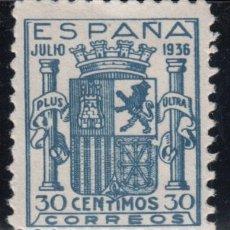 Sellos: ESPAÑA, 1936 EDIFIL Nº 801 / ** / , ESCUDO DE ESPAÑA, . Lote 125058395