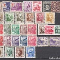 Sellos: ESPAÑA, 1947- 1949 LOTE DE SELLOS NUEVOS / * / . Lote 125070083