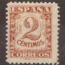 Sellos: EDIFIL 803** MNH 2 CÉNTIMOS ROJIZO JUNTA DEFENSA NACIONAL 1936/37 NL1074. Lote 159359137