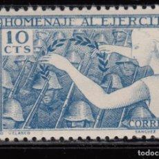 Sellos: ESPAÑA, 1939 EDIFIL Nº 887 / * / , . Lote 125237371