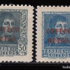 Sellos: ESPAÑA, 1938 EDIFIL Nº 845 / 846 / * / , . Lote 125238219