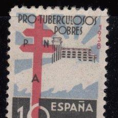 Sellos: ESPAÑA, 1938 EDIFIL Nº 866 / * / , . Lote 125238271