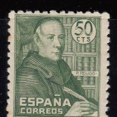 Sellos: ESPAÑA, 1947 EDIFIL Nº 1011 / * / ,. Lote 125239375