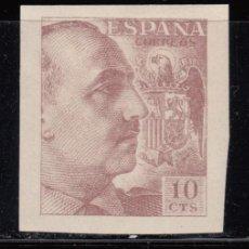 Sellos: ESPAÑA, 1939 EDIFIL Nº 888 / * / ,. Lote 125239447