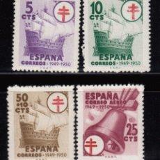 Sellos: ESPAÑA, 1949 EDIFIL Nº 1066 / 1069 / * / ,. Lote 125239499
