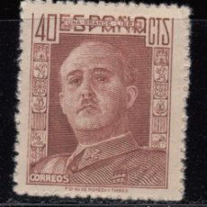 Sellos: ESPAÑA, 1942 EDIFIL Nº 953 / * / ,. Lote 125239803