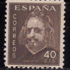 Sellos: ESPAÑA, 1945 EDIFIL Nº 989 / * / ,. Lote 125239863