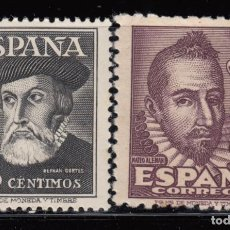Sellos: ESPAÑA, 1948 EDIFIL Nº 1035 / 1036 / * / ,. Lote 125239947