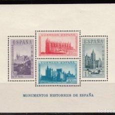 Sellos: ESPAÑA, 1938 EDIFIL Nº 764 / ** / ,. Lote 125241343