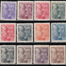 Sellos: ESPAÑA, 1938 EDIFIL Nº 764 / ** / , GENERAL FRANCO, GRABADOR SÁNCHEZ TOGA . Lote 125242019