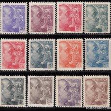 Sellos: ESPAÑA, 1938 EDIFIL Nº 764 / ** / , GENERAL FRANCO, GRABADOR SÁNCHEZ TOGA . Lote 125242171