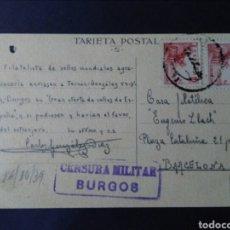 Sellos: ANTIGUA TARJETA POSTAL CON CENSURA MILITAR DE BURGOS. HITLER. CASA FILATÉLICA LLACH. BARCELONA. 1939. Lote 126159882