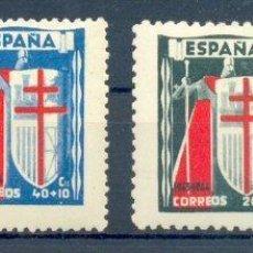 Sellos: AÑO 1943 (970-973) PRO TUBERCULOSOS (NUEVO). Lote 126444047