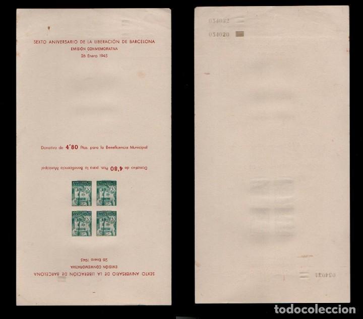 L18-18 AYUNTAMIENTO DE BARCELONA - CASA DEL ARCEDIANO -EDIFIL NE 28S RARA VARIEDAD DE PAREJA DE H (Sellos - España - Estado Español - De 1.936 a 1.949 - Nuevos)
