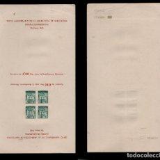 Sellos: L18-18 AYUNTAMIENTO DE BARCELONA - CASA DEL ARCEDIANO -EDIFIL NE 28S RARA VARIEDAD DE PAREJA DE H. Lote 126494295