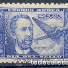 Sellos: AÑO 1944 (983) DR. THE-BUSSEM (NUEVO). Lote 126527879