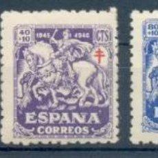 Sellos: AÑO 1945 (993-997) PRO TUBERCULOSOS (NUEVO). Lote 126550575