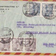 Sellos: F27-3- CARTA MADRID- USA 1946. ESPECTACULAR FRANQUEO. . Lote 126604147
