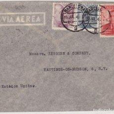 Sellos: F27-5- CARTA BARCELONA -USA 1946. CAPITÁN HAYA EN FRANQUEO. Lote 126605215