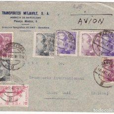 Sellos: F27-8- CARTA BARCELONA- SUIZA 1951. ESPECTACULAR FRANQUEO MIXTO FRANCO 2 EMISIONES. CENSURA. Lote 126607363