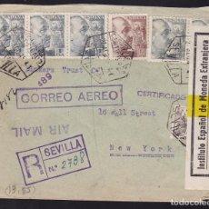 Sellos: F27-16-CERTIFICADO SEVILLA- USA 1945.FAJA INSPECCIÓN DIVISAS INSTITUTO MONEDA EXTRANJERA. Lote 207044556