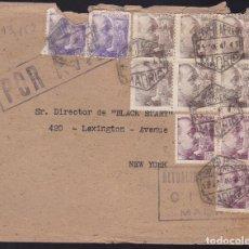 Sellos: F27-21-CARTA MADRID -USA 1941. CENSURAS. Lote 126704131