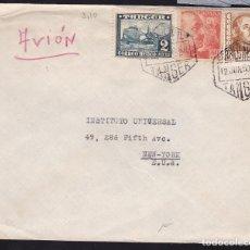Sellos: F27-26-CARTA TANGER- USA 1950. FRANCO VARIEDAD RECUADRO CARTUCHO DEL VALOR. Lote 126706883