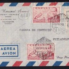 Sellos: F27-28. CARTA TANGER- USA 1948. Lote 126707655