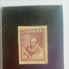 Sellos: 1938-1940. CERVANTES. 15 CÉNTIMOS, VIOLETA. PRECIOSO Y RARO SIN CHARNELA. Lote 126793311