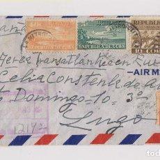 Sellos: SOBRE DE CUBA A LUGO. GALICIA. DIVERSAS CENSURAS Y MARCAS. 1943. VER DORSO.. Lote 127559767