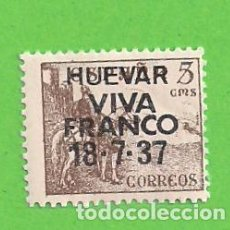 Sellos: EDIFIL 1044. CID Y GENERAL FRANCO. (1949-1953).** FANTASIA.. Lote 127655571