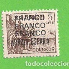 Sellos: EDIFIL 1044. CID Y GENERAL FRANCO. (1949-1953).** FANTASÍA.. Lote 127656819