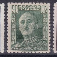 Sellos: 1946-7. GENERAL FRANCO SELLOS NUEVOS SIN FIJASELLOS EDIFIL Nº 999/1001. Lote 127680163