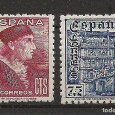 Sellos: R35.G7 / ESPAÑA NUEVOS** 1946, EDF. 1002/03, DIA DEL SELLO. FIESTA HISPANIDAD. Lote 127768204