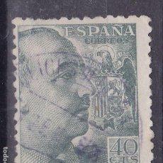 Sellos: CL5-1-FRANCO MATASELLOS FECHADOR VIOLETA SAN FELICES DE LOS GALLEGOS SALAMANCA . Lote 156783676